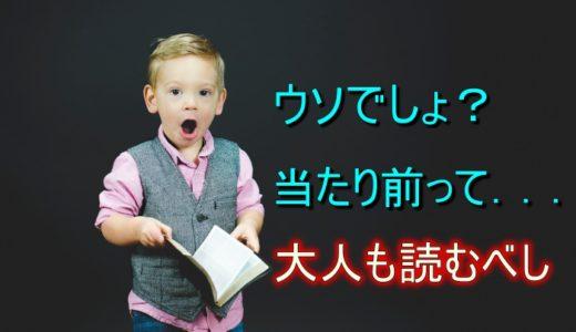 悩める学生諸君!学校の授業で英語が話せないのは当たり前