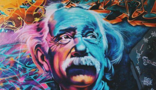 【英語の名言】アインシュタインが残した心に残る名言・格言
