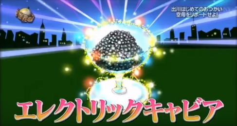 【検証】出川哲郎の英語はどれくらい通じる?クイズ形式で出題!
